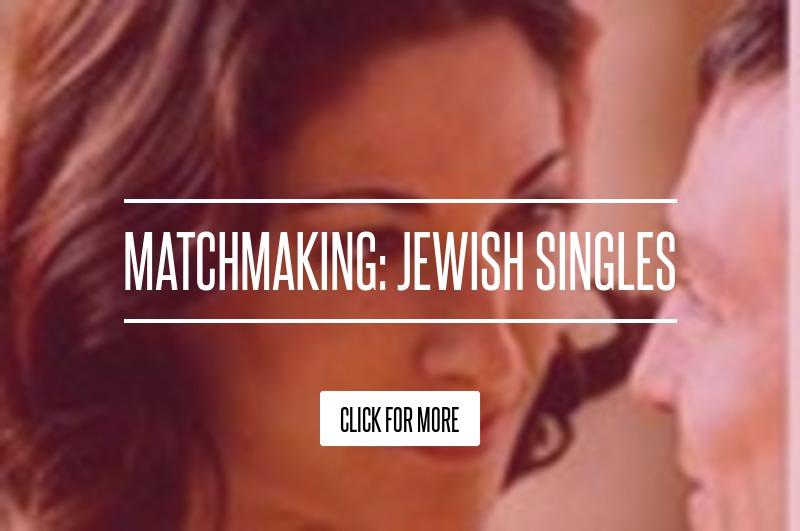 matchmaking judaism