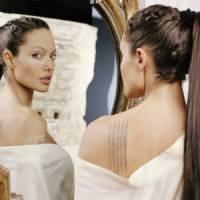 11 best Celebrity tatouages que vous êtes sûr d'aimer...
