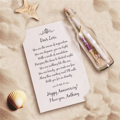 How To Write Wedding Gift Message : if you and your boy like to go to the beach this is the gift for