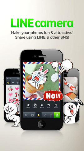 LINE Camera - 7 Apps That Add Text to Photos ... Apps