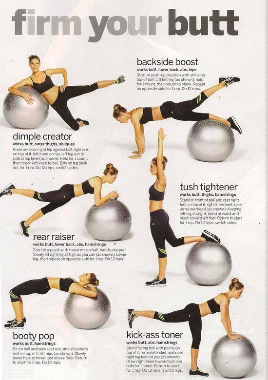 Stability Ball Firm Your Booty