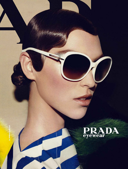 prada handbag make in china