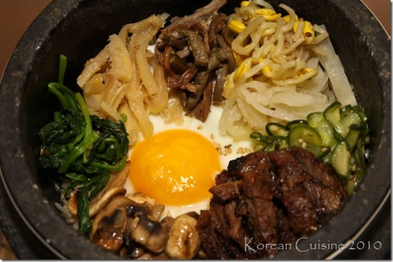 8 top korean food blogs food for About korean cuisine