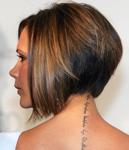 The Victoria Beckham