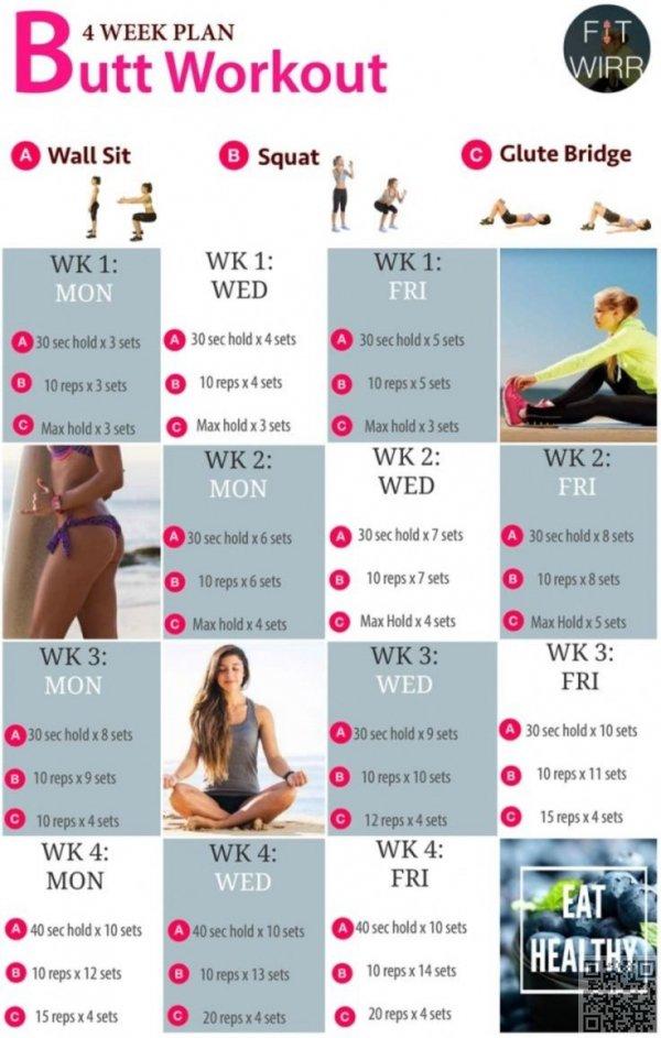 4 Week Butt Workout