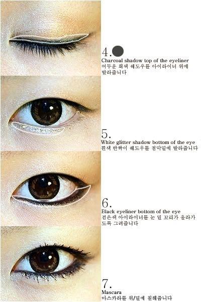 Korean Eye Makeup Looks
