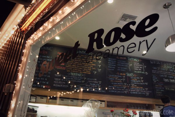 Sweet Rose Creamery