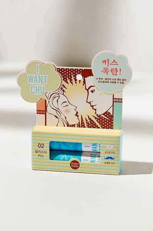 Holika Holika I Want Chu Lip Balm Set