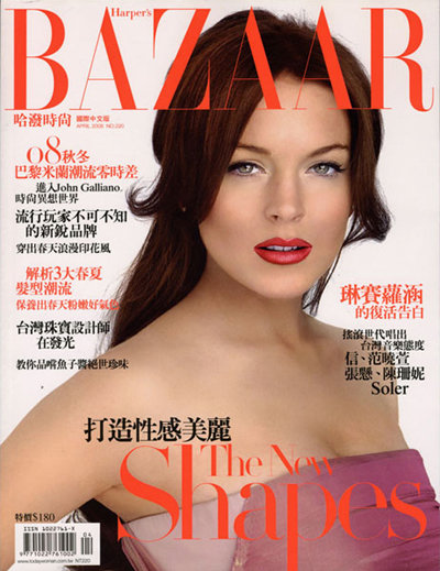 Lindsay Lohan for Harper's Bazaar