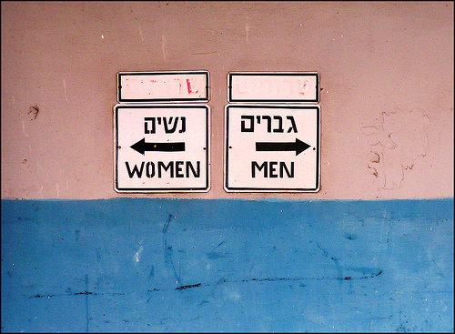 Appreciate That Women Differ from Men...
