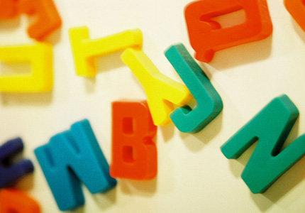 The Alphabet Memory Game