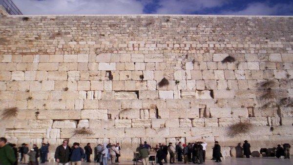 Make a Wish at the Wailing Wall, Jerusalem, Israel