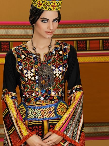 Iran - 78 Traditional Costumes from around the World ... …