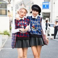 Photos de Street Style fascinant du Japon...