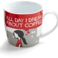 8 Cute & Fun Coffee Cups ...