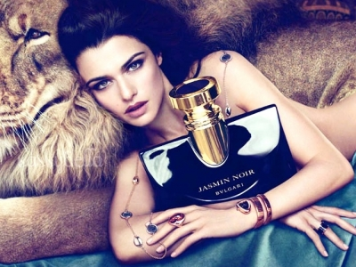 7 New Exciting Perfumes for Fall 2012 ...