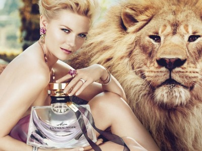 7 Fun Perfumes to Try in The New Year ...