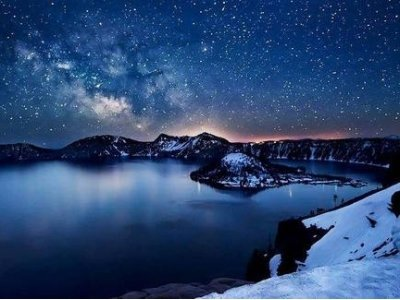 7 Crater Lakes of Outstanding Beauty ...