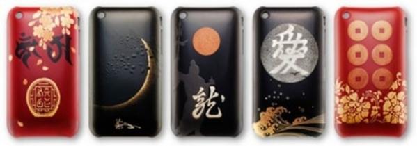Softbank BB Samurai IPhone Cases