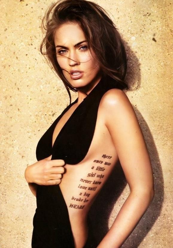 Megan Fox's Side Tattoo