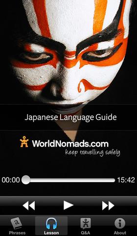 World Nomads – Japanese