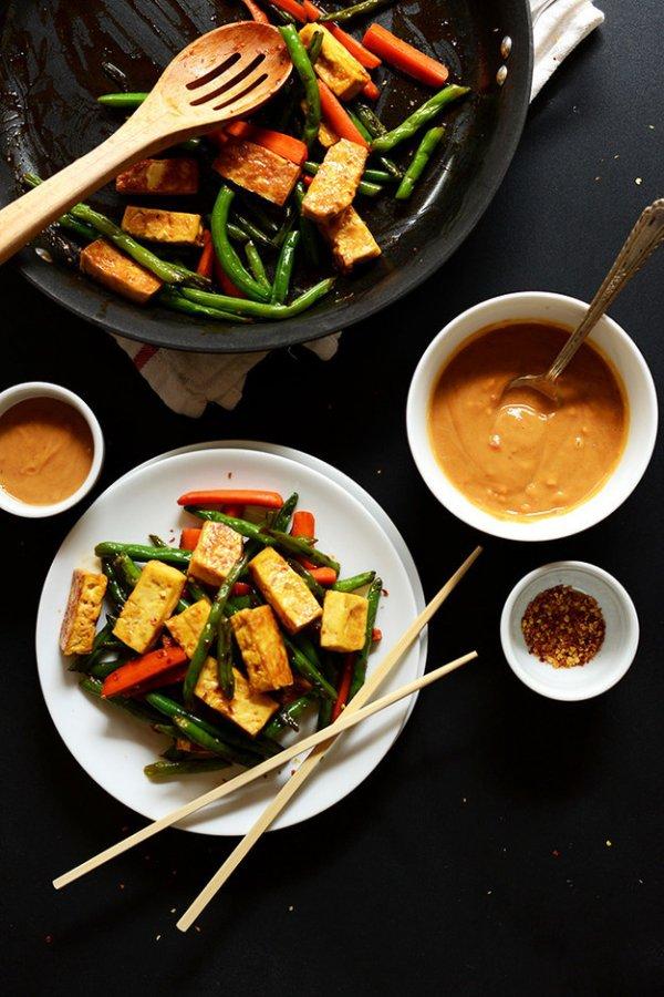 Tofu Stir Fry (V)