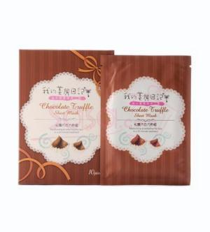 My Beauty Diary Chocolate Truffle Sheet Mask