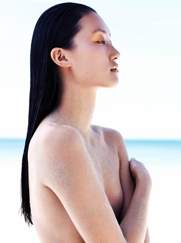 Create a Skin Care Routine