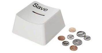 Save Money Box