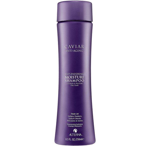 product, lotion, deodorant, body wash, CAVIAR,