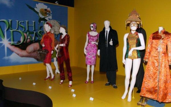 Museum at FIDM