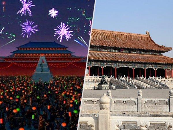 FORBIDDEN CITY, BEIJING, CHINA: MULAN