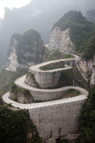 Tian Men Shan Road, China