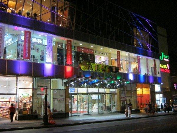 New World Mall, Flushing, NY