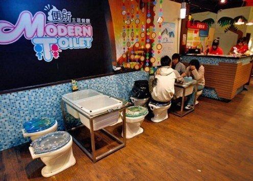 Modern Toilet, Taipei, Taiwan