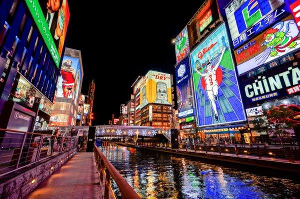 Live It up in Dotonbori, Osaka