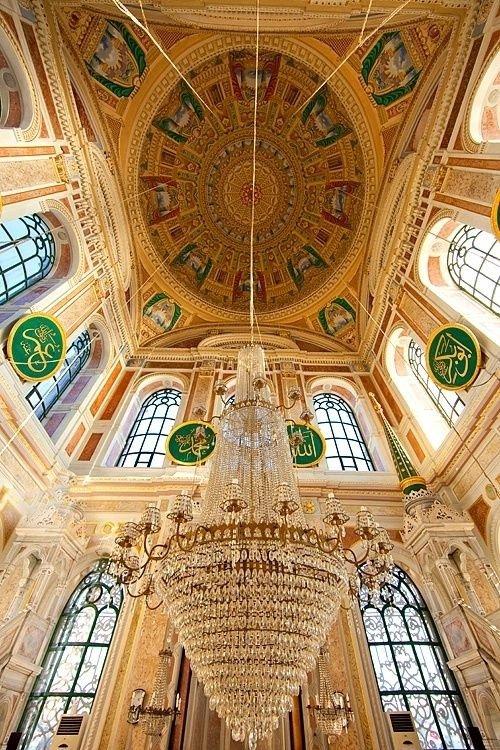 Küçük Mecidiye Mosque, Istanbul, Turkey