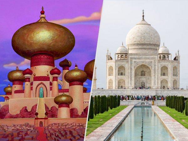TAJ MAJAL, INDIA: ALADDIN