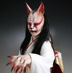 Demon Cat