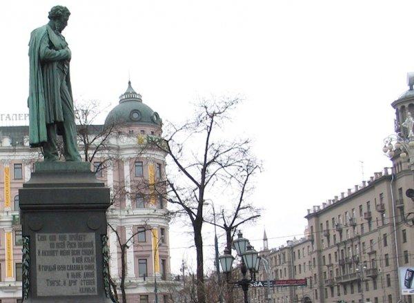Alexander Pushkin, Pushkinskaya Square