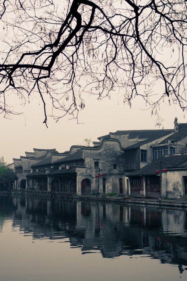 Nanxun
