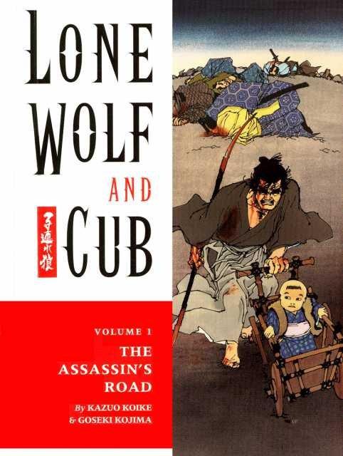 Lone Wolf and Cub by Kazuo Koike and Goseki Kojima