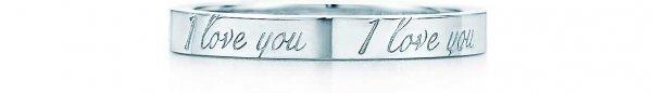 """TIFFANY NOTES® """"I LOVE YOU"""" RING"""