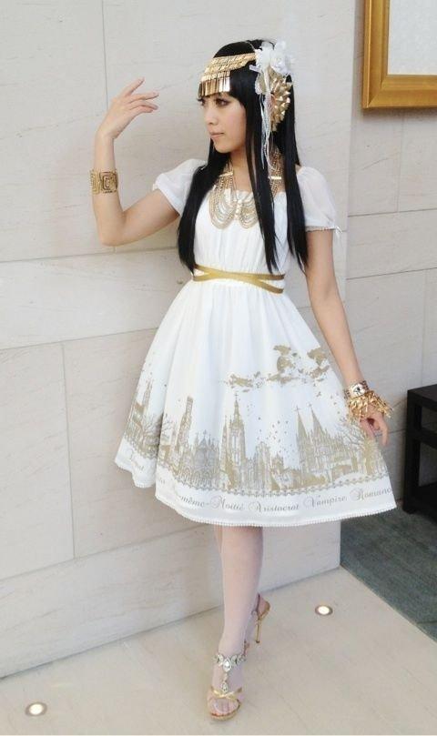 Modern Egyptian Dresses