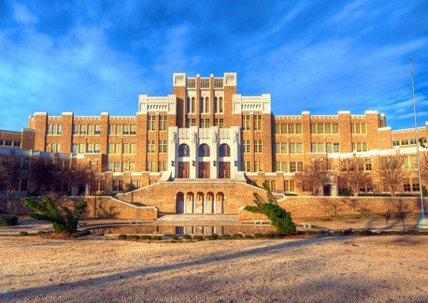 Little Rock Central High School Historic Site