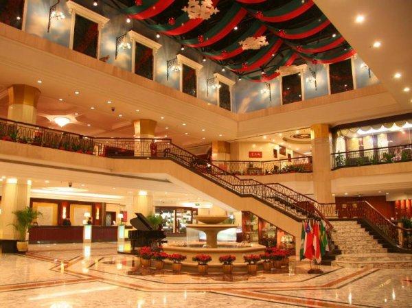 Prime Hotel Beijing Wangfujing in Beijing, China