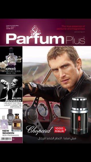 ParfumPlus (English Edition)