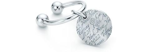 Tiffany Notes round Tag Key Ring