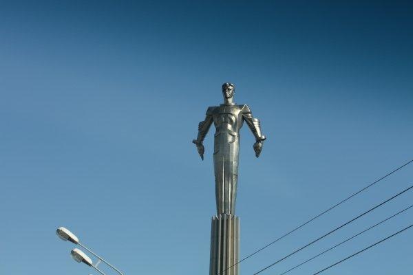 Yuri Gagarin, Leninsky Prospekt