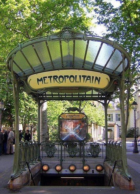 gazebo,outdoor structure,park,amusement park,METROPOLITAN,